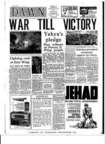 16 December 1971. We lost half of #Pakistan but lied to ourselves. Front page of next day's paper: http://t.co/UtnPeGe2lP