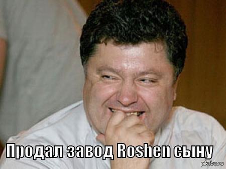 Порошенко готов уже сегодня направить в Раду проект судебной реформы - Цензор.НЕТ 7123
