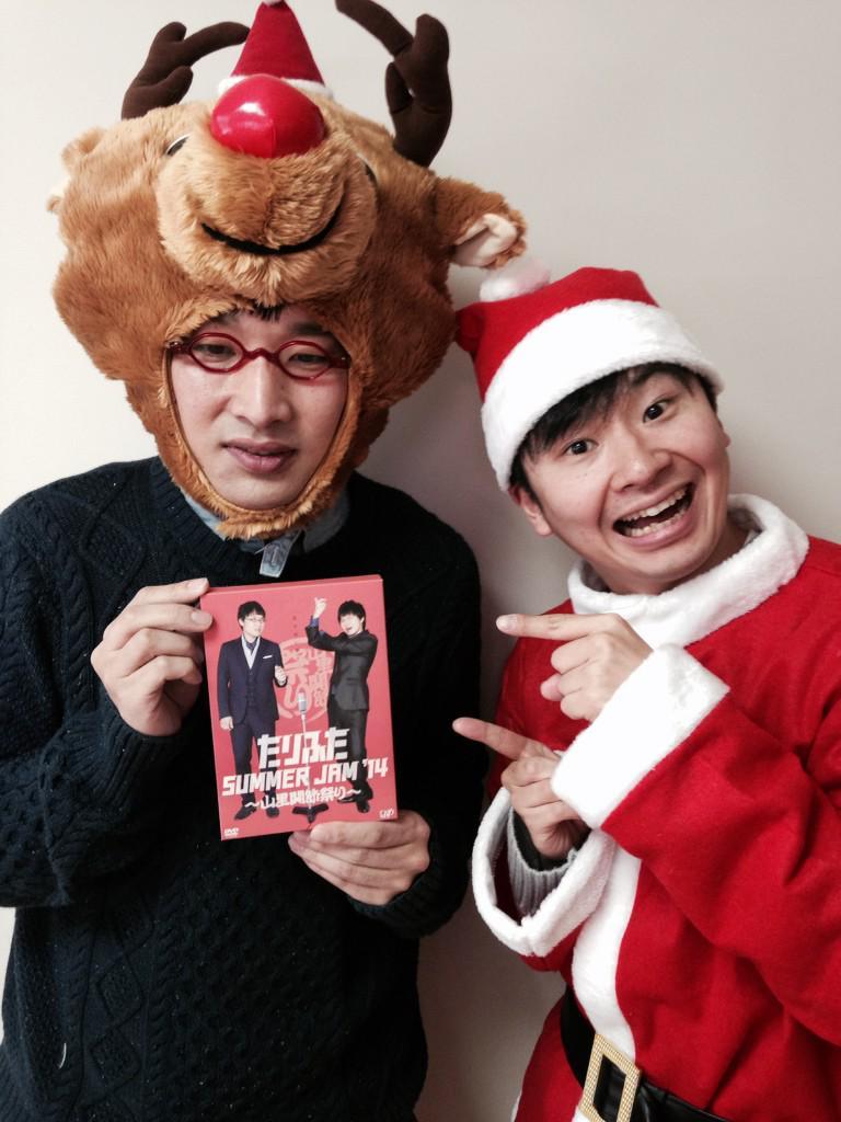 メリークリスマス!このDVDを、あなたの大切な人に…頑張った自分へのご褒美に…     文責 若林 http://t.co/pwJY2zET7y
