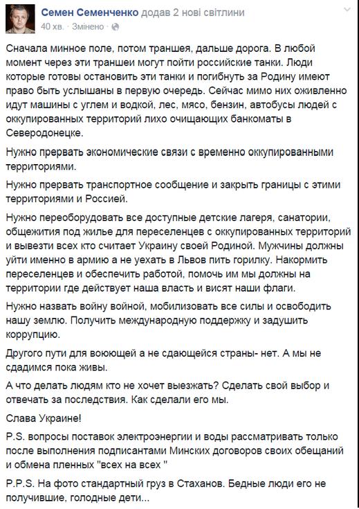"""Разведка сектора """"М"""" не зафиксировала войск противника на опасных для Мариуполя позициях, - штаб - Цензор.НЕТ 209"""