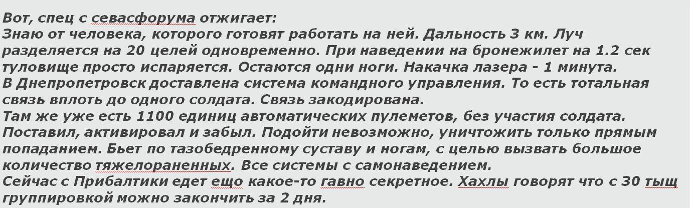 В Украине будут введены территориальный и общественный военные резервы, - Минобороны - Цензор.НЕТ 6043