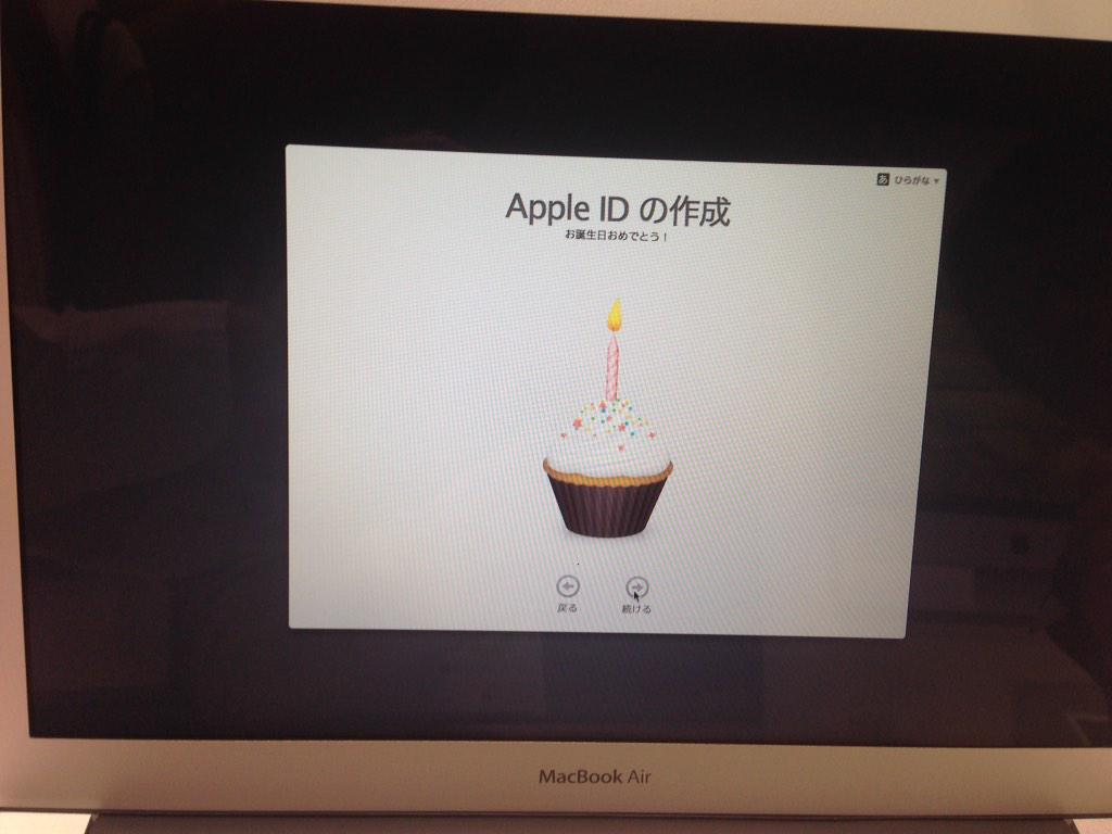 先程お客様ご購入のMacを設定しておりましたら、粋な計らいがありました。  販売員として、恥ずかしながら知りませんでしたが、また一つ勉強になりました。  お客様誕生日おめでとうございます。 #吉祥寺 #applejp #誕生日 http://t.co/PtNCYfzOHk