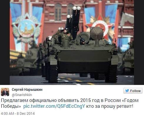Турчинов хочет сделать СНБО центром принятия решений по любым вызовам - Цензор.НЕТ 9258