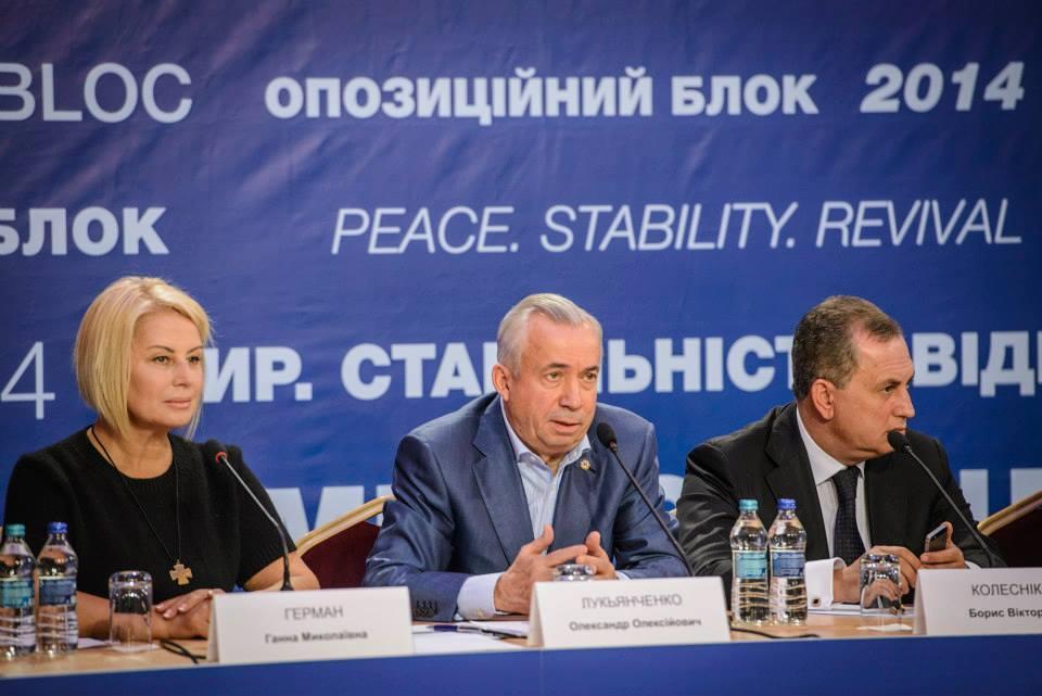 """Предствители """"Батькивщины"""" возглавят три комитета в Раде, - Кожемякин - Цензор.НЕТ 8499"""