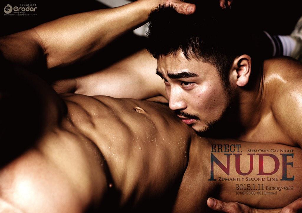 nude-japanese-hunk