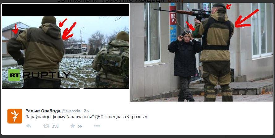 В Луганск прибыл конвой с 80 ранеными террористами. 5 УРАЛов с трупами боевиков и военных РФ последовали в Енакиево и Макеевку, - Тымчук - Цензор.НЕТ 643