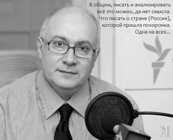 На Харьковщине около 500 милиционеров были уволены за отказ ехать в зону АТО, - Балута - Цензор.НЕТ 1289