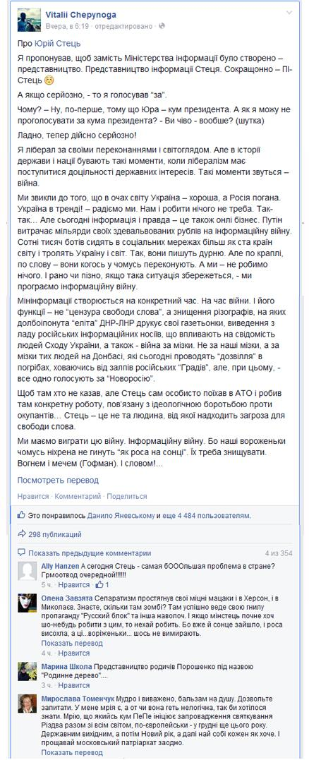 Совет министров ОБСЕ не принял декларацию по Украине - Цензор.НЕТ 5041
