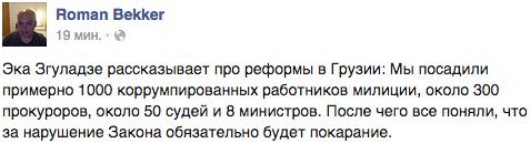 Перед Украиной стоит важнейшая задача по коренной реформе системы местного самоуправления, - Яценюк - Цензор.НЕТ 2781