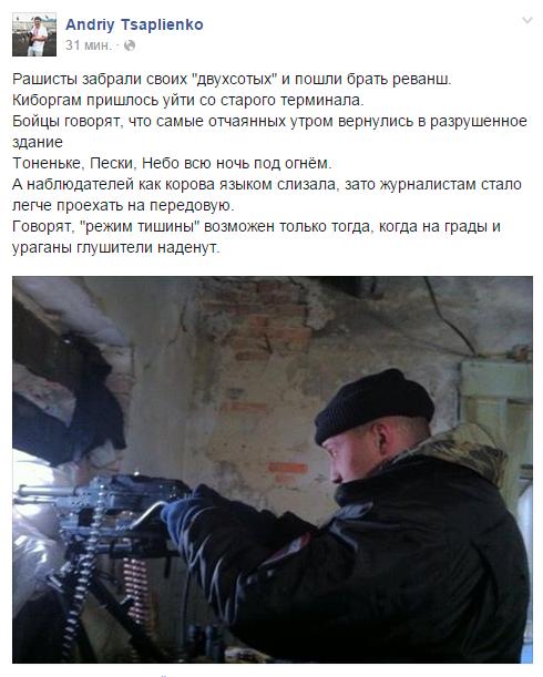 В Луганск прибыл конвой с 80 ранеными террористами. 5 УРАЛов с трупами боевиков и военных РФ последовали в Енакиево и Макеевку, - Тымчук - Цензор.НЕТ 6841