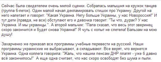 Украина нуждается в разработке новой модели обеспечения безопасности, - Чалый - Цензор.НЕТ 9959