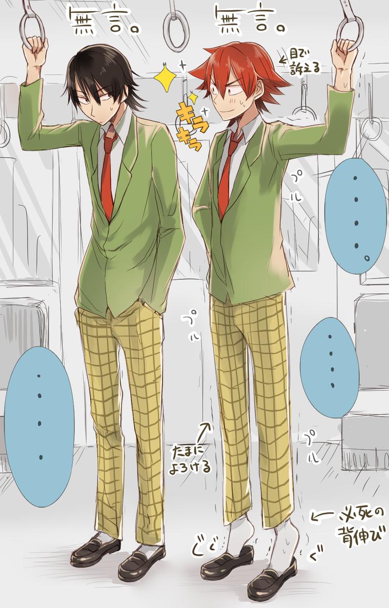 Tweet Dk目撃画集本当にいた男子高生のイラスト2014 Naver