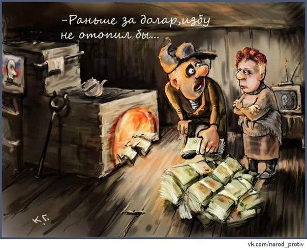 Отток капитала с российского фондового рынка удвоился - Цензор.НЕТ 5547