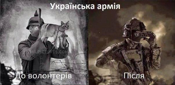 Армия Украины стала действительно народной, - Яценюк - Цензор.НЕТ 5834