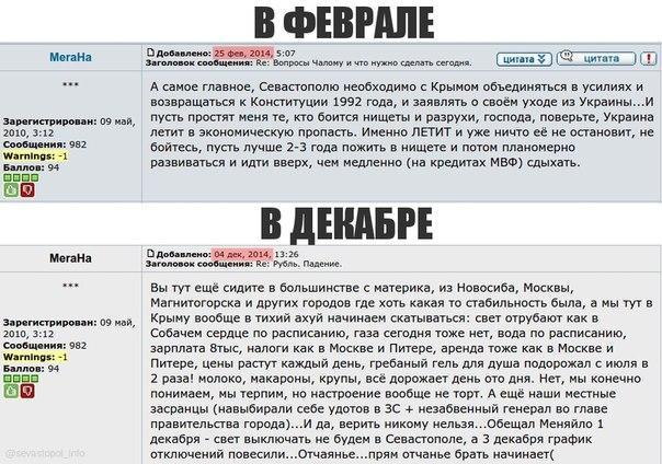 Террористы совершили три мощные попытки прорвать оборонительные ряды украинских военных, - СНБО - Цензор.НЕТ 5913