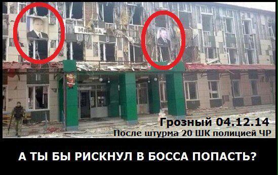 Powstanie w Czeczenii trwa.. Szacun! RT @ChechenCenter   20-ая школа в Грозном после обстрела оккупантами.. http://t.co/MjZDVBlNGj