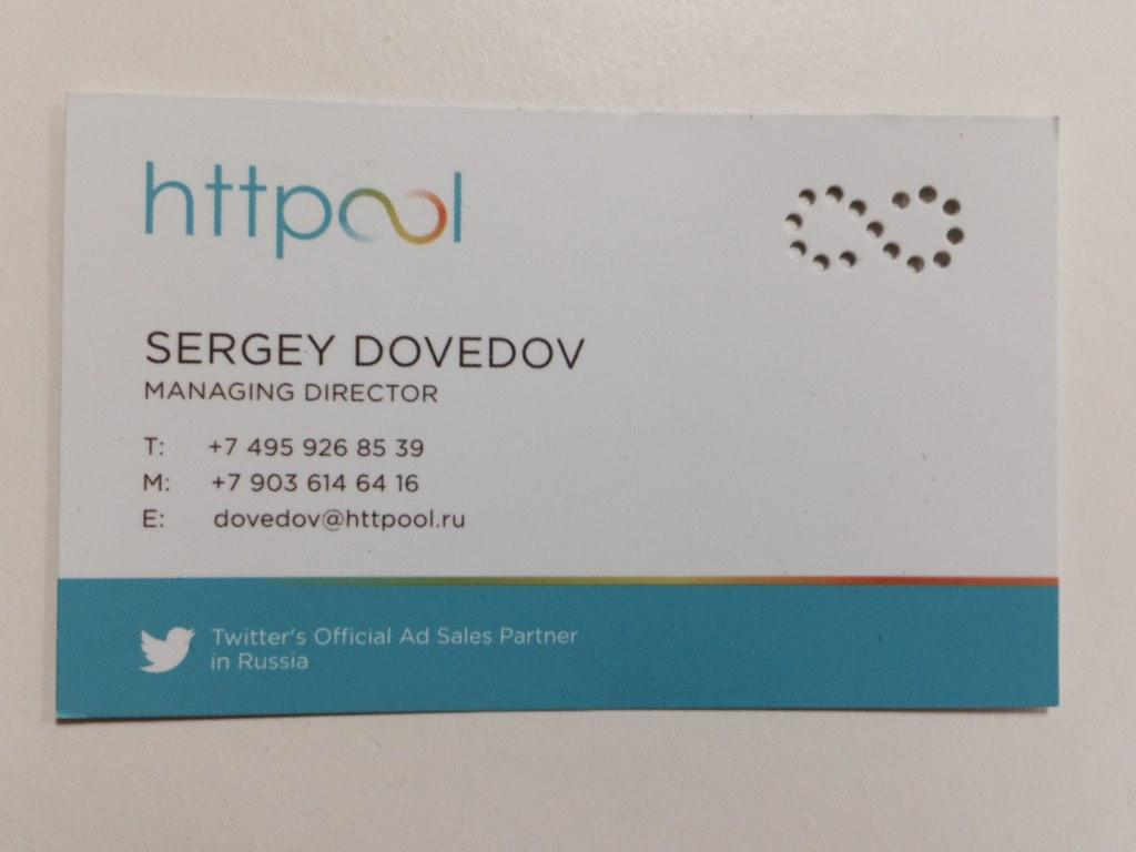 Sergey Dovedov on Twitter: \