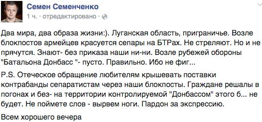 Киевсовет просит Кабмин вернуть Гостиный двор в коммунальную собственность - Цензор.НЕТ 5029