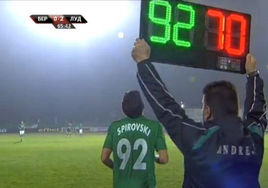 Spirovski gets ready to enter the game