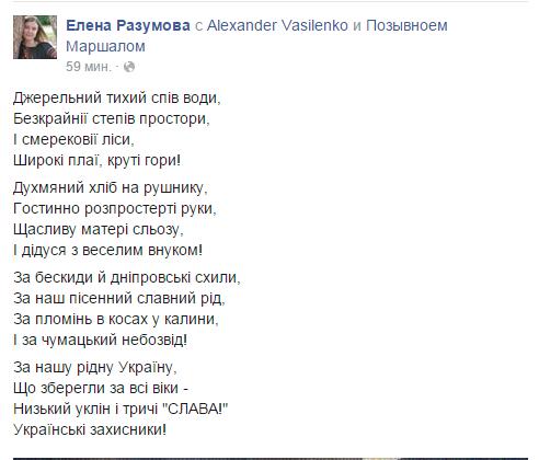 Армия Украины стала действительно народной, - Яценюк - Цензор.НЕТ 1029