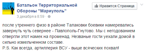 Армия Украины стала действительно народной, - Яценюк - Цензор.НЕТ 5964