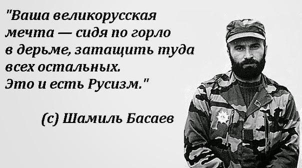 Беженцы с оккупированных территорий чаще всего селятся на подконтрольном государству Донбассе, - ГСЧС - Цензор.НЕТ 1677