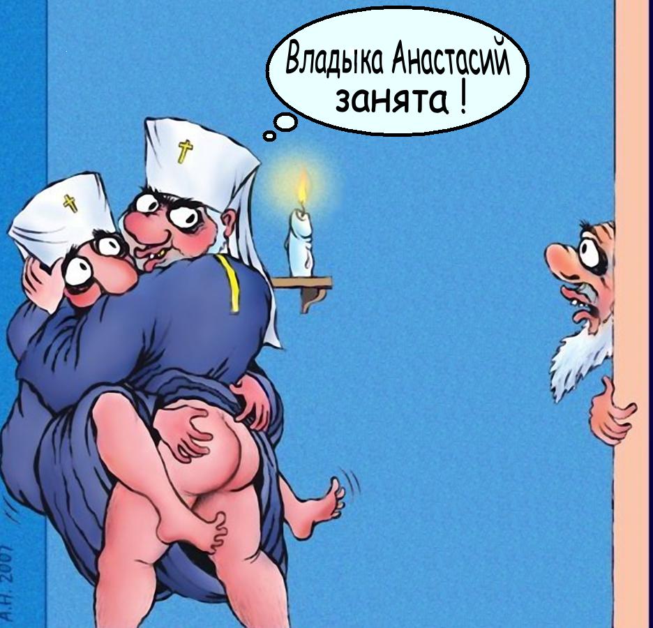 rpts-otnoshenie-tserkvi-k-oralnomu-seksu