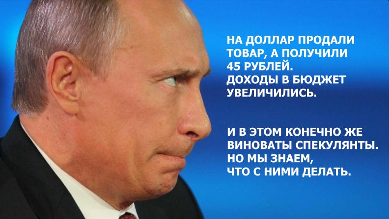 В бюджете не может быть экономии на армии и Нацгвардии, - Турчинов - Цензор.НЕТ 8866