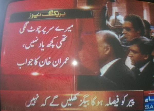 Stupid And Funny Imran Khan (PTI Chairman) Dialogues