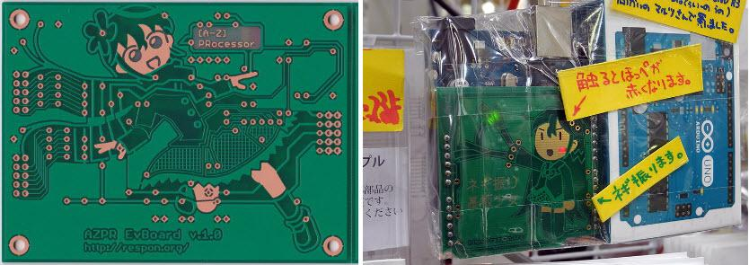 In Japan, even PCBs are kawaii #silkscreen http://t.co/mY8PW7OldA