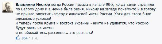 ОБСЕ не решила ни одного вопроса. Мы к ним даже не обращаемся, - луганский губернатор Москаль - Цензор.НЕТ 5507