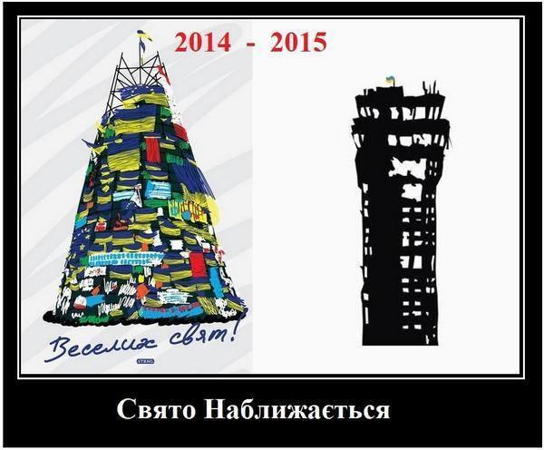 """Террористы 8 раз атаковали """"киборгов"""" в аэропорту Донецка. Все нападения отбиты, - СНБО - Цензор.НЕТ 718"""