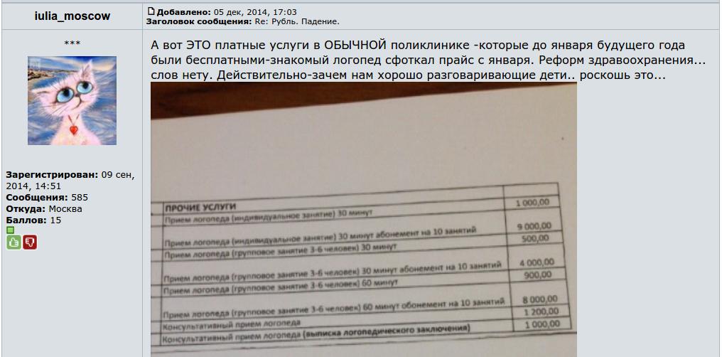 Сотрудники ГПУ установили судей, заключавших под стражу активистов Майдана - Цензор.НЕТ 7147