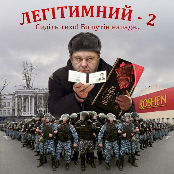 МИД рассчитывает на проведение трехсторонних переговоров в Минске в ближайшее время: консультации продолжаются - Цензор.НЕТ 8717