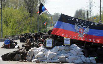 луганск 24 новости