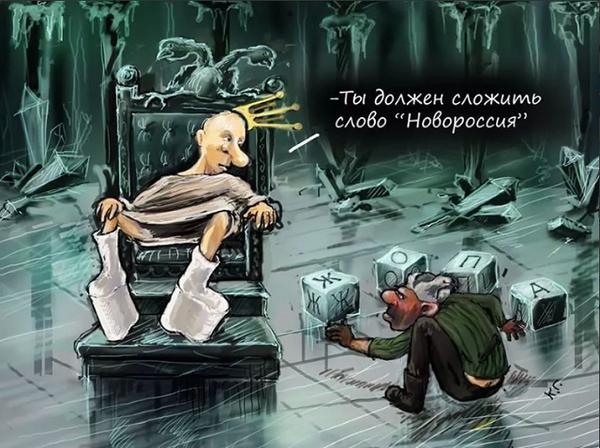 Привітання Путіна з днем народження від Зеленського і Трампа Кремль поки не отримував, - Пєсков - Цензор.НЕТ 3942