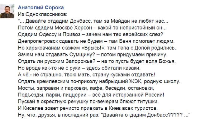 """Путин пытается засунуть """"Новороссию"""" обратно в Украину в надежде разрушить государство изнутри, - Илларионов - Цензор.НЕТ 333"""