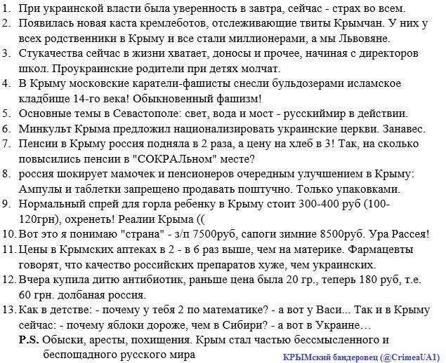 Украина бьет рекорды по экспорту зерновых - Цензор.НЕТ 3358