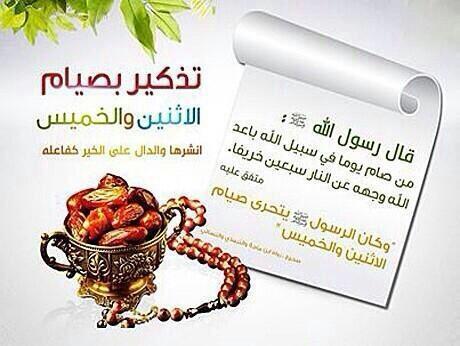 بطاقات اسلامية جاهزة