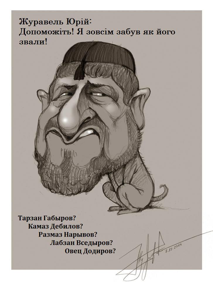 """Террористы """"ДНР"""" не хотят проводить встречу в Минске раньше 12 декабря - Цензор.НЕТ 3273"""