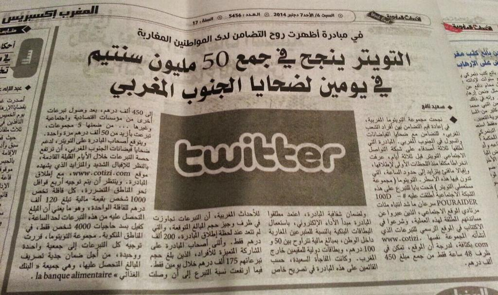 Akhbar Al Yaoum, l'initiative #100DHpouraider. Bravo et merci ! http://t.co/sqw8uPqvJ2