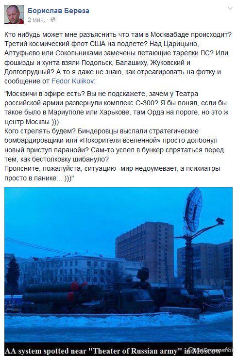 """В оккупированной Керчи вандалы разгромили отделение """"ПриватБанка"""" и похитили банкомат, - СМИ - Цензор.НЕТ 7645"""