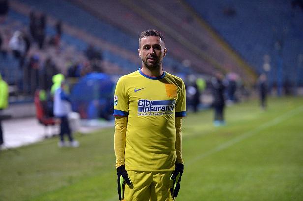Верховный суд Румынии запретил Стяуа использовать название, эмблему и цвета клуба - изображение 2