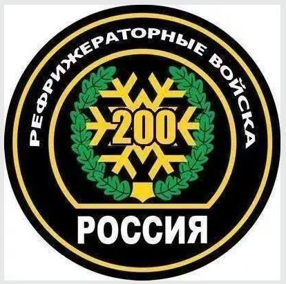 """Среди уничтоженных в районе поселка Пески боевиков были российские морпехи, замаскированные под """"ополчение"""", - Тымчук - Цензор.НЕТ 6556"""