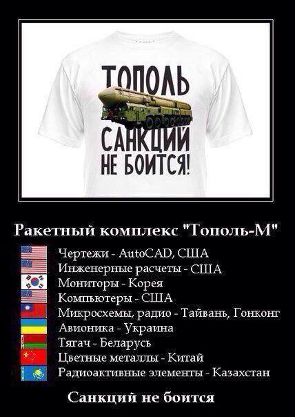 Террористы обстреляли Авдеевку. Ранено семь человек, в том числе пять детей - Цензор.НЕТ 5208