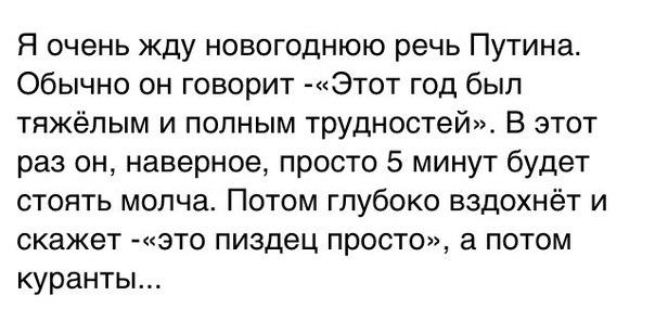 Украинские воины готовы к возможной попытке террористов сорвать день тишины: если боевики откроют огонь 9 декабря, армия ответит, - СНБО - Цензор.НЕТ 7397