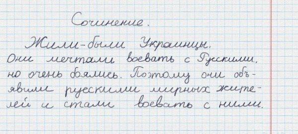 """""""Путінські випестки жорстоко придушили повстання у Горлівці"""", - пресс-центр АТО - Цензор.НЕТ 4881"""