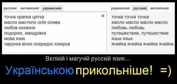 """""""Формируем батальон """"Мажор"""" и отправляем в Пески"""", - нардеп Береза рассказал, как будет бороться с голосованием за деньги - Цензор.НЕТ 8642"""