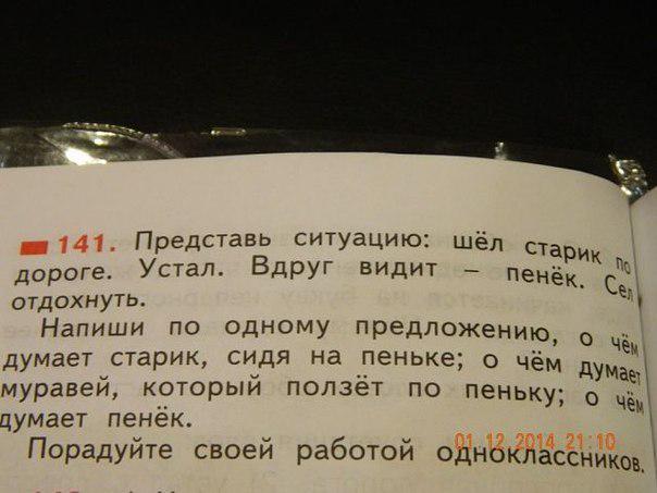 В Раде зарегистрирован проект постановления об ускоренном предоставлении Украине статуса союзника США - Цензор.НЕТ 9849
