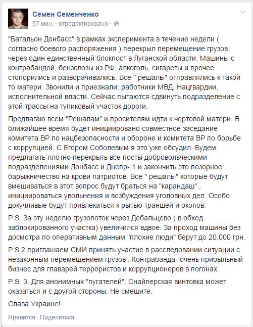 В бюджете не может быть экономии на армии и Нацгвардии, - Турчинов - Цензор.НЕТ 3444